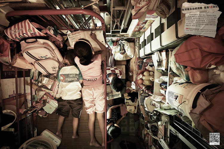 "Photo Exhibition on Grassroot Housing in Hong Kong 2014, 'Trapped"" by Photographer Benny Lam"