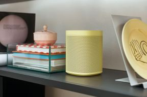 Loudspeaker by HAY for Sonos
