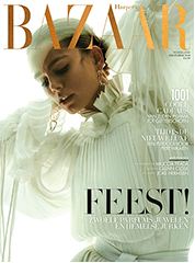 Cover of Harper's Bazaar Dec 2018