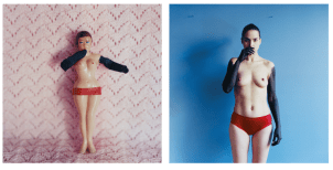 Five Inches of Limbo by Annie Collinge