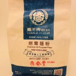 「鼎泰豊」御用達の小麦粉「嘉禾牌 劍蘭中筋粉心麵粉」をスーパーマーケットで