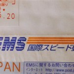 コロナ禍の国際郵便、遅延気味?日本→台湾配達日数の記録