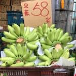 台北市の市場やスーパー利用も身分証番号で曜日分け。平日は推奨、週末は強制なので要注意