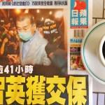 香港で事故の後「りんご日報」の記者だけが追いかけてきて、手紙をくれた。