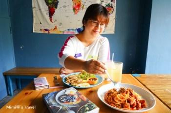 【台南早午餐】好曬餐飲部Pasta:用餐環境好拍沒話說,義大利麵&早午餐價位合理都好吃,曬曬曬來曬恩愛吧!