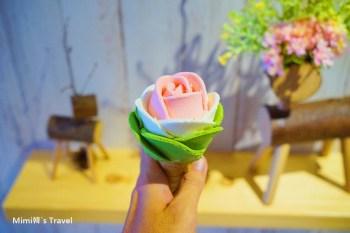 【台南安平】June 30th 玫瑰花冰淇淋:安平樹屋旁清新小店,今夏台南最美最浪漫的冰淇淋