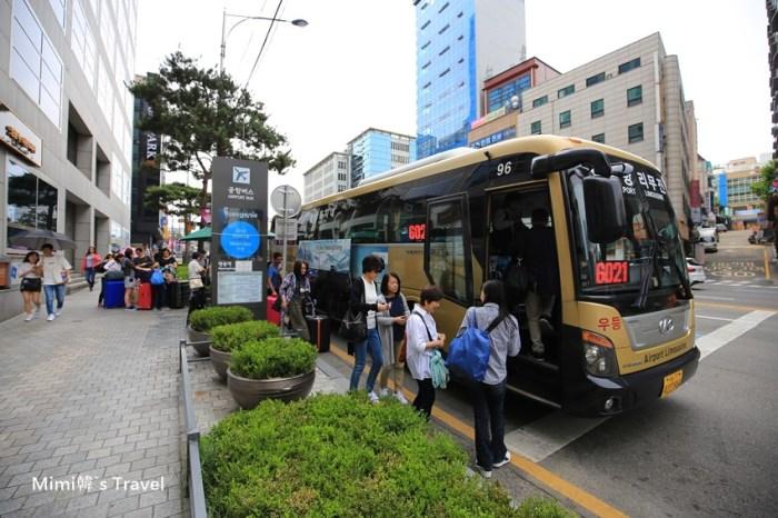 【韓國】首爾仁川機場交通超簡單:6001機場巴士、金浦機場巴士&折價券使用分享。