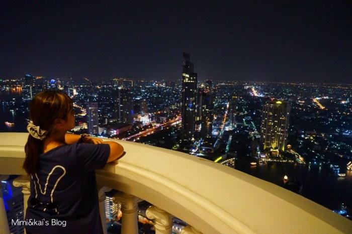 【曼谷住宿推薦】蓮花大飯店塔樓會館:擁有高空夜景&高空酒吧,好萊塢電影也來取景