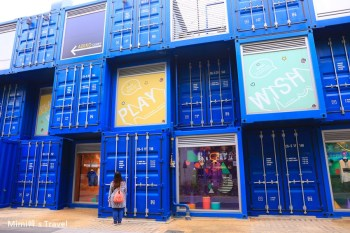 【首爾景點】建大入口站 Common Ground:韓國最大貨櫃屋商城,必逛潮流年輕服飾,網美網拍熱門取景地