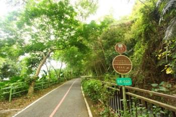 【台東景點】關山環鎮自行車道:美食小鎮繞一圈,全臺第一座專用自行車旅遊道路!