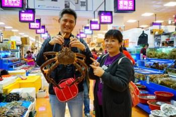 【韓國首爾】鷺梁津水產市場:生猛海鮮帝王蟹,現撈現吃超過癮,比台灣便宜好多啊!
