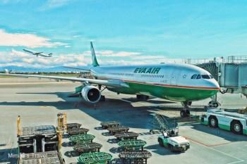 【日本機票】便宜日本來回機票怎麼找?5分鐘比價超簡單,台灣直飛航點整理