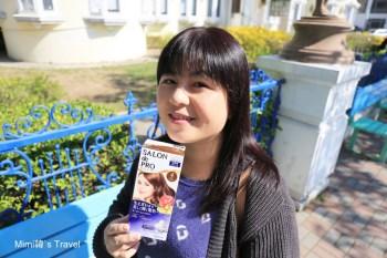 【日本原裝】DARIYA塔莉雅沙龍級快速染髮霜:白髮專用,染髮過程輕鬆沒臭味