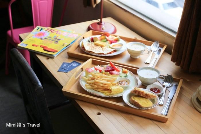 【台南早午餐】西門洋行:獨特歐式老傢俱氛圍,音樂&書香佐餐,近新光三越&藍曬圖園區