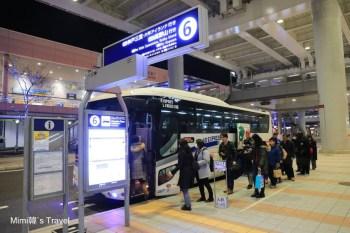 【大阪】關西機場 - 神戶三宮交通方式分享:使用機場巴士直達最方便,交通船最快、電車最便宜~