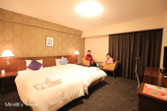 【神戶住宿】神戶三宮大和ROYNET飯店:近JR神戶三宮站,好萊塢雙人房型分享