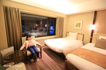 【神戶住宿】神戶大倉酒店 Hotel Okura Kobe:窗外俯瞰神戶夜景,走路就到馬賽克廣場