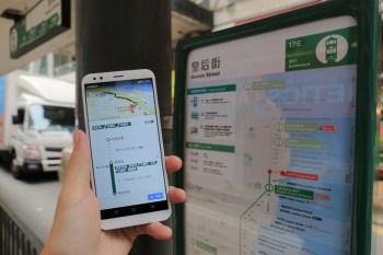 【香港上網&澳門上網】香港澳門 7天上網SIM卡:桃園機場取件,隨插即用很方便