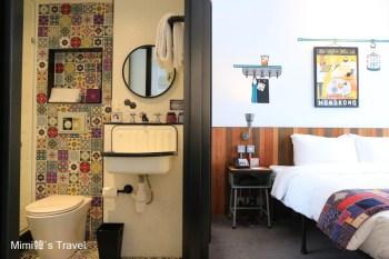 【香港九龍住宿】瑞生尖沙咀酒店 Attitude on granville:濃濃香港風情,地點無敵讚