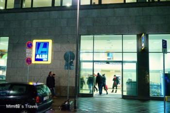 【德國超市必買】ALDI超市:號稱德國最便宜,價差省很大,小資省錢玩德國就靠它