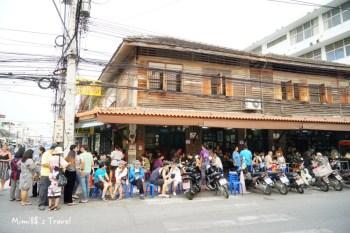 【華欣美食】正盛 Chek Pia:必吃小陶鍋、沙嗲雞肉串,華欣夜市旁超便宜實惠美食