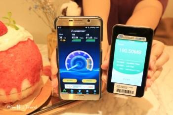 【韓國上網實測推薦】2020韓國上網卡&Wi-Fi分享器:實際使用數據&優缺點心得分享