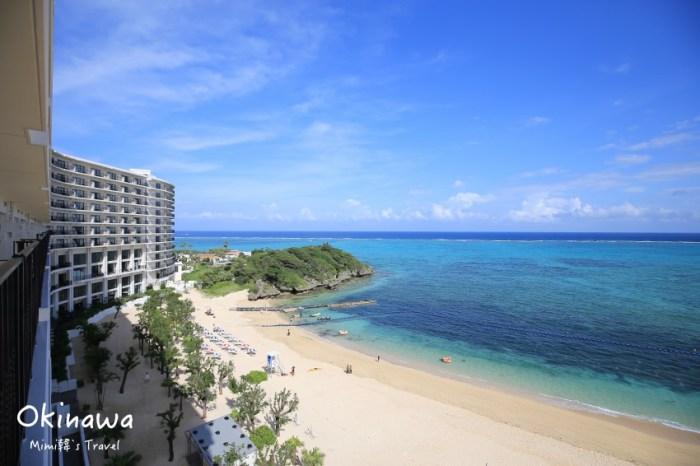 【沖繩】蒙特利Spa度假酒店 Monterey Okinawa:恩納親子友善海景飯店!設施齊全大推薦