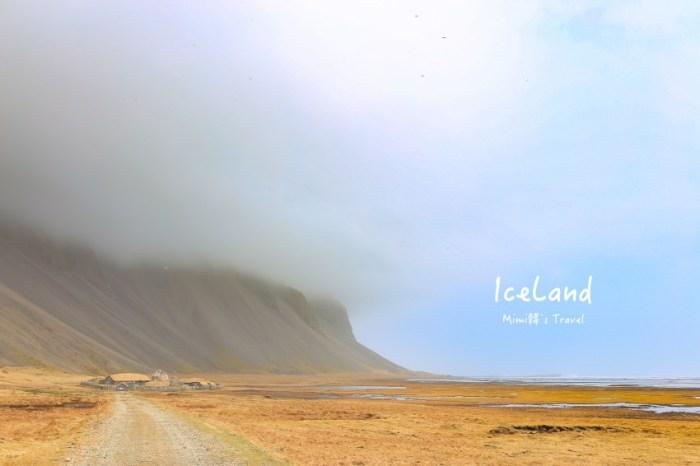 【冰島景點】Vestrahorn 蝙蝠山 x維京人聚落 Viking Village:走訪精靈的國度