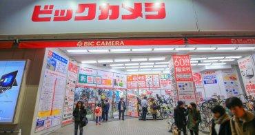 【大阪買電器】大阪Bic Camera難波店:用10%+7%優惠券,刷台灣金融卡2%回饋省最大