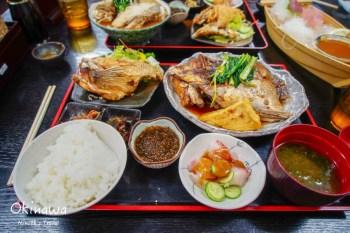【沖繩美食】海人料理海邦王:名護美麗海水族館,平價又超大份的魚魚大餐