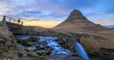 【冰島】Kirkjufell 教堂山:斯奈山半島景點地標,草帽山拍極光首選