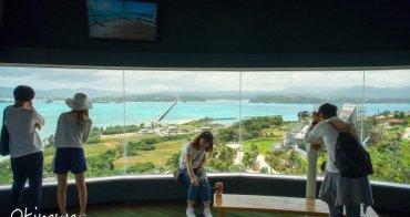 【沖繩景點】古宇利Ocean Tower:必訪!敲響幸福鐘,眺望海景的古宇利海洋塔