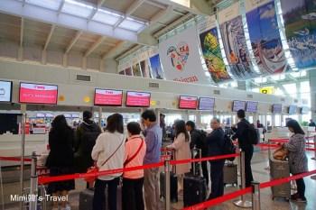 【韓國自動通關】韓國快速通關怎麼申請?要準備什麼證件?申請資格流程