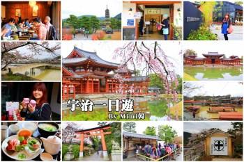 【宇治一日遊】京都宇治十大必遊景點&美食:散步地圖,這篇看完就出發。