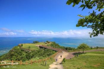 【沖繩】知念岬公園(附MapCode):齋場禦嶽旁獨特海岸線,眺望太平洋無敵海景