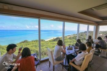 【沖繩海景咖啡廳】Cafeやぶさち(Mapcode):靠近新原海灘,眺望藍色太平洋。