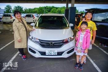 【北海道租車攻略】最便宜每天1000元!北海道自駕租車前中後五大重點細節懶人包