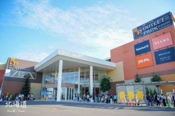 【北海道outlet】札幌北廣島三井Outlet:交通資訊&必買品牌購物心得