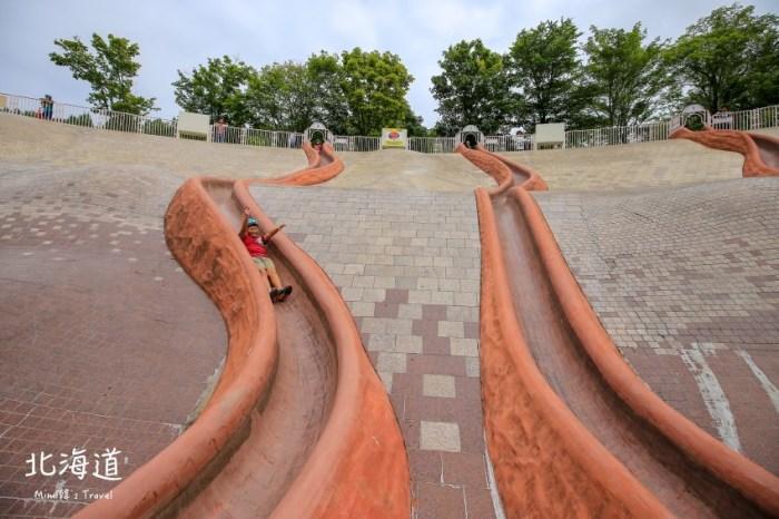 【北海道札幌】瀧野鈴蘭丘陵公園:歡樂親子景點,九大遊戲設施玩到不想走