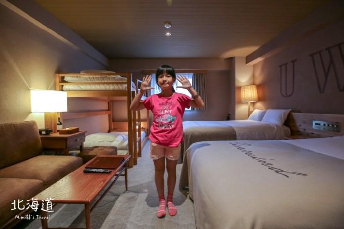 【札幌住宿】放鬆飯店&酒吧 Unwind Hotel & Bar:狸小路10分鐘,文青風設計旅店