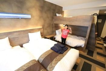 北海道|小樽運河托里菲托飯店Hotel Torifito Otaru Canal:小朋友超愛上下舖