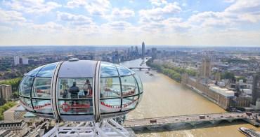 【倫敦景點】倫敦眼 London Eye:門票預約、購票方式和實際搭乘心得