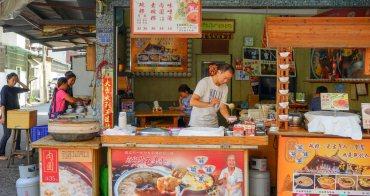 【台南美食】林家碗粿(碗開富粿):在地飄香40年,每日現做葷素碗粿,隱藏巷弄美食