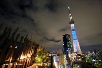 東京晴空塔住宿|One@Tokyo Hotel:成田空港直達押上站,大師隈研吾作品