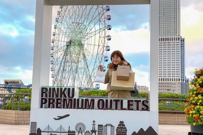 【大阪Outlet】臨空城Outlet:必買品牌推薦、交通&行李寄放分享,關西機場旁超便利