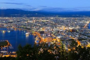 【北海道】函館山夜景&纜車交通資訊:必訪日本三大夜景,米其林三星景點朝聖去