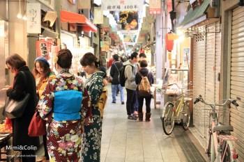 【京都景點】錦市場:必買美食伴手禮,有400年歷史的京都廚房,推薦順遊錦天滿宮。