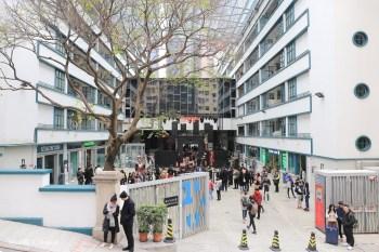 香港中上環景點|PMQ元創方:舊警察宿舍改建,多元文創風美拍商場