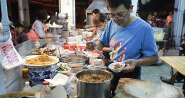 【台南宵夜】永樂市場水仙宮米糕:國華街深夜食堂,午夜還是很熱鬧的轉角~