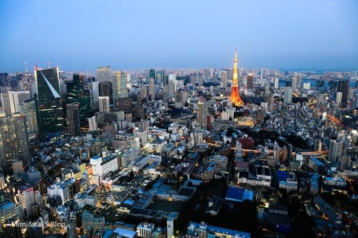 【東京夜景】六本木之丘展望台:交通&優惠門票彙整,Tokyo City View景色盡收眼底
